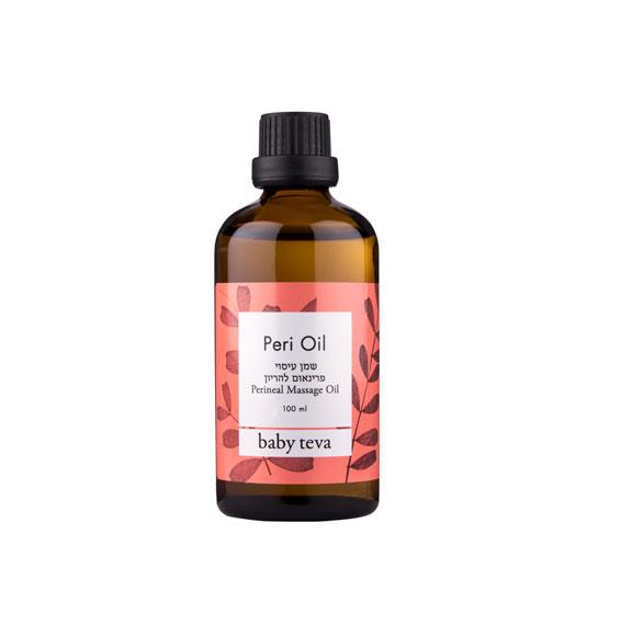 שמן לעיסוי פרינאום בהריון Peri oil-חדד מוצרי בריאות